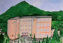 Staatliche Regelschule Unterbreizbach