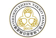 Förderverein Nikko-Dojo e.V.