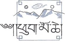 Phugmoche-Nepal e.V.